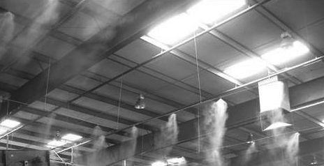 Przemysłowe nawilżanie powietrza